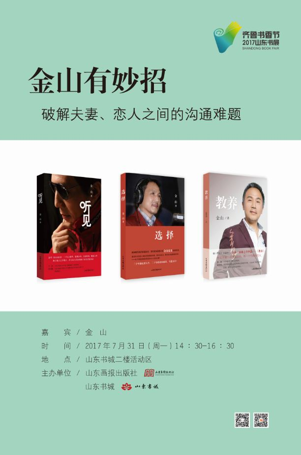 Shandong Pictorial Publishing House内容图片展示