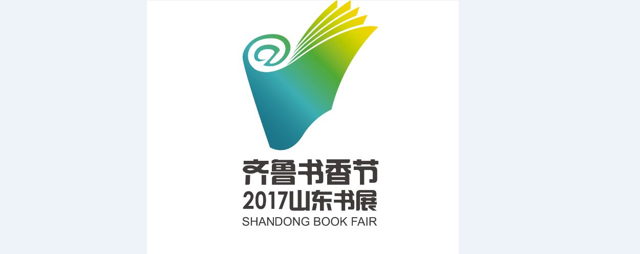 the 4 Book Activities from Shandong Pictorial Publishing House will be shown at Shandong Book Fair